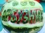 Арбузник в Парке им.П.М.Зернова 20 сентября 2015 года. Фото М.Хорошкина