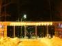 Новогодняя ночь 31.12.12г.-1.01.13 г. Дом Молодёжи - ПКиО им.П.М.Зернова