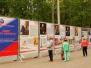 Нижегородский губернский оркестр в ПКиО им.П.М.Зернова 29 августа 2014 года.