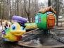 Парк им. Зернова открывает сезон. 1 мая 2013 года. Фото М.Хорошкина