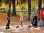 Вечерний парк. ПКиО им.П.М.Зернова 27 сентября 2014 г. Фото М. Хорошкина