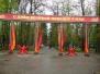 Парк им. П.М. Зернова 9 мая 2017 года