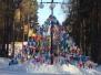 Разноцветная Масленица в парке Зернова