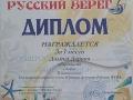 Diplom _RB