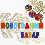 novogodnie-bazar-2016
